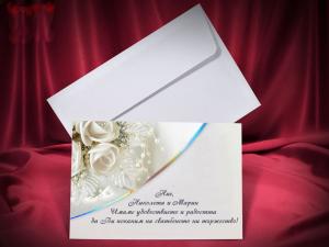 Сватбена покана 2637