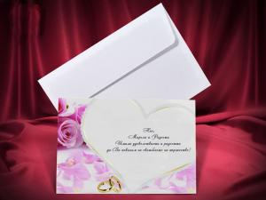 Сватбена покана 2652