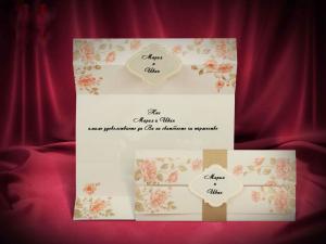 Сватбена покана 2706