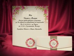 Сватбена покана 2719
