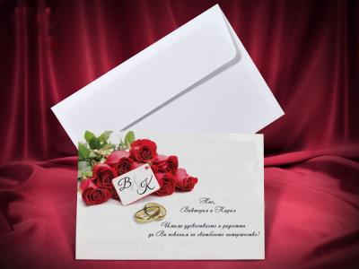Сватбена покана 2653