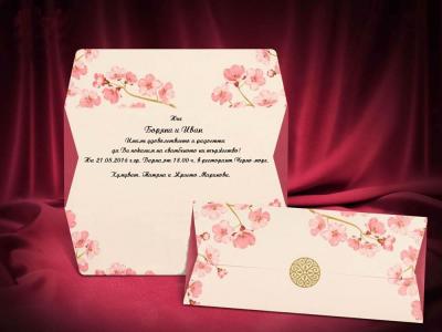 Сватбена покана 2673