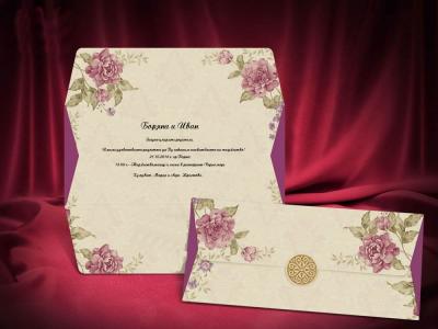Сватбена покана 2674