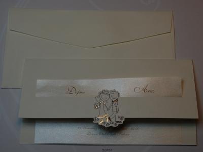 Сватбена покана 50454