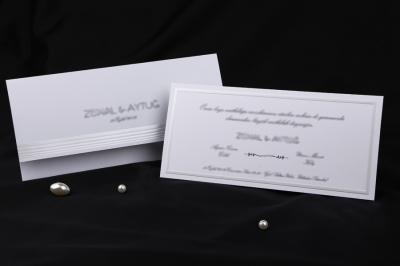 Сватбена покана 50525