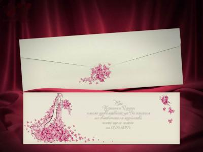 Сватбена покана 5475