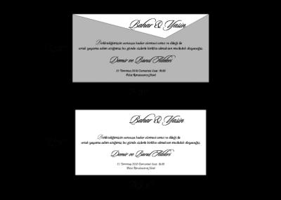 Сватбена покана 5563
