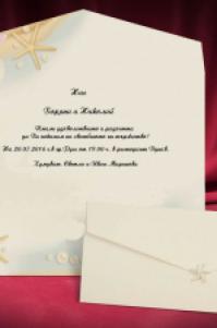 Сватбена покана 2701